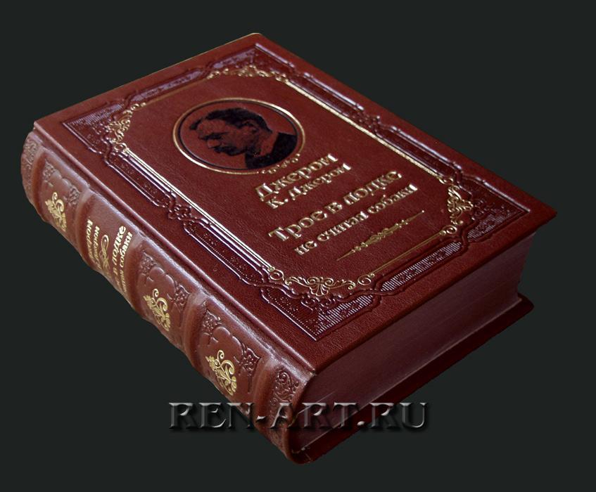 Купить антикварные книги купить старинные книги  Аделанта